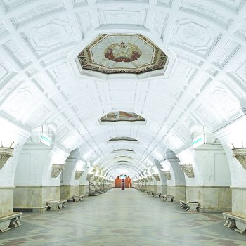 Architectural photography Russian metro station